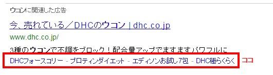 「ウコン」の検索結果   Yahoo 検索